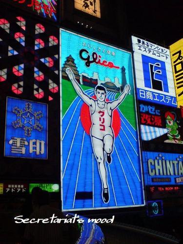 大阪=道頓堀=グリコの看板♪